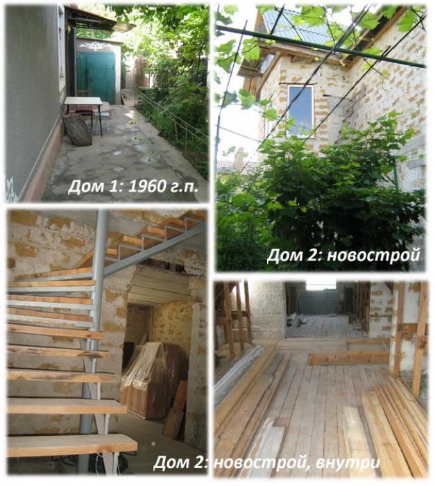 Продам два дома по ул. Говорова: 1 дом - 60 года постройки, бут, площадь 90 кв.  621865