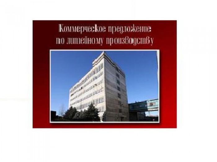 Предприятие расположено на выделенном участке территории ГП ПО Станкостроительны 641713