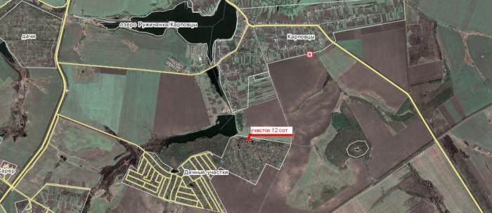Земльный участок 12 соток. Месторасполажение – Хмельницкая обл, с.Карповцы, дачн 631022