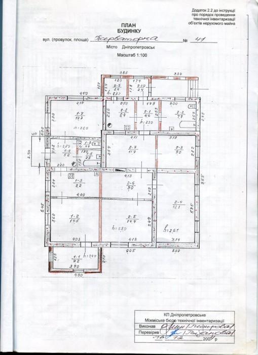 Дом в престижном районе, на две семьи с двумя входами и отдельными комуникациями 621965