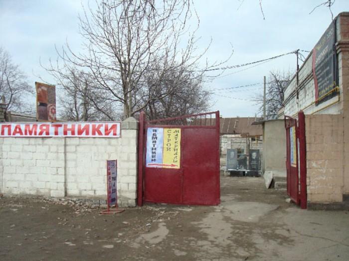 Сдам участок на красной линии под размещение павильона (автомойка, шиномонтаж, р 631066