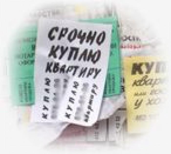 Куплю квартиру в Броварах у хозяина .Алла096-3472061.www.prosto-vse.uaprom.net 614675