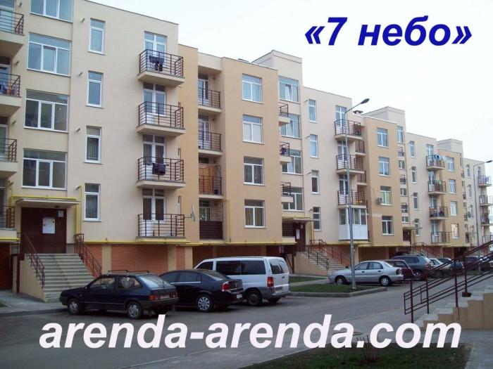 Сдам 1-комн.квартиру в Одессе в новом Ж/К Седьмое небо, возле рынка 7км, 2эт./4э 614796