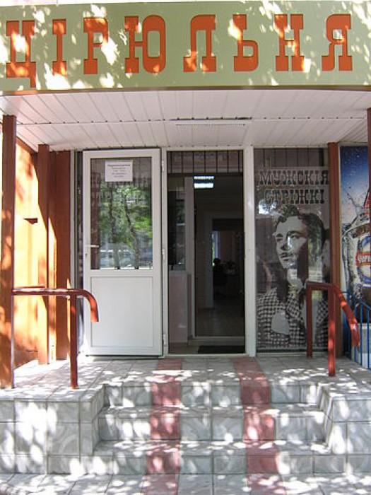 Салон красоты Ясиноватая, Донецкая обл. Новый хороший ремонт. Современное оборуд 641915
