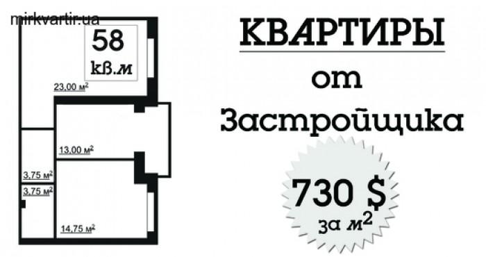 ЖК Львовский - 2 минут от Киева в Петропавловской Борщаговке В новом кирпичном д 614862