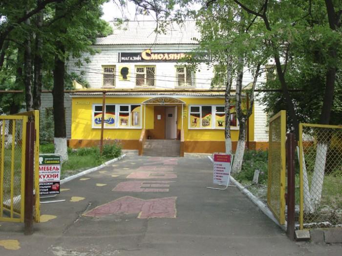 Здание, пл.Бакинских Комиссаров, 567 м кв, состояние удовлетворительное, террито 641958