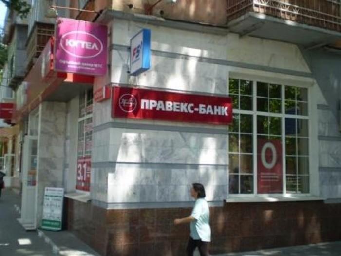 Продаётся помещение в центре Херсона площадью 120кв.м,под любой вид деятельности 641967