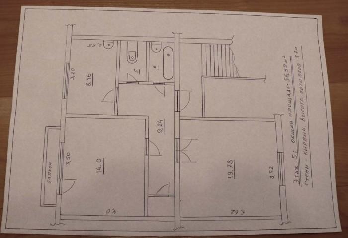 Продается 2-х комнатная квартира в центре Запорожья (пл-дь Фестивальная, напроти 615018