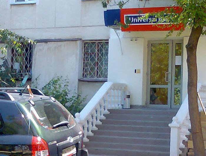 ПРОДАЖА.Севастополь, пр.ген.Острякова 33, Магазин/нежилое помещение, нежилой фон 642134