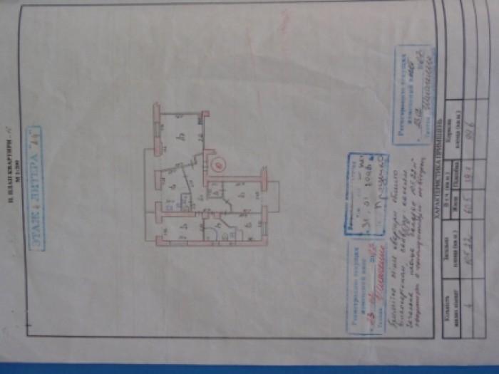 Полнометражная квартира с евро ремонтом,встроенной мебелью и техникой,действующи 615307
