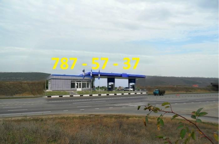 участок вдоль автомагистраль Киев-Одесса.