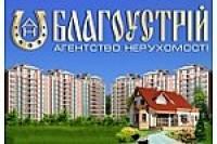 Центр ул.Козицкого. 3-х комнатная квартира на первом этаже 5-ти этажного дома. К 613772