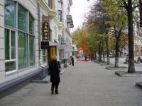Продаётся помещение под офисАдрес:г.Тернопольул. Грушевського 7 кв.2Этаж: 1Комна 614508