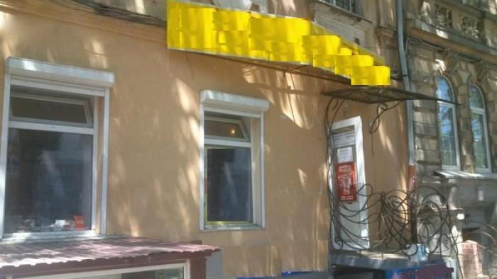 Продам рабочий  магазин в Одессе  Б. Арнаутская.1/3, 57 м: зал 48 м, подсобка и  642230