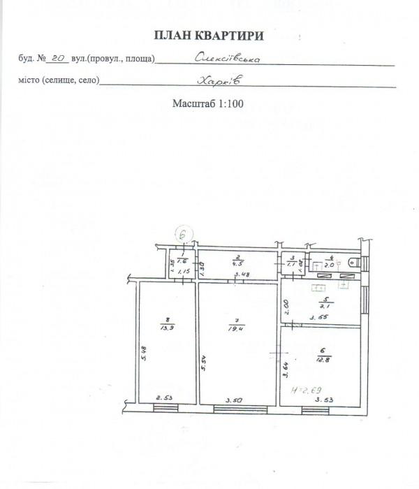 Продам свою 3-х комнатную квартиру 2-ой этаж 2-х этажного дома. Площадь 62,4кв.м 615517