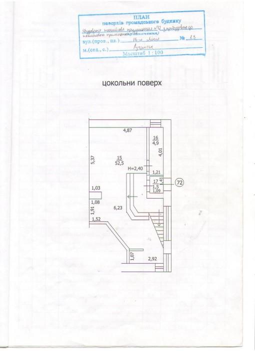 Двухуровневое помещение - 332,5кв.м, c тамбуром и пристройкой, с ремонтом. В цен 642271