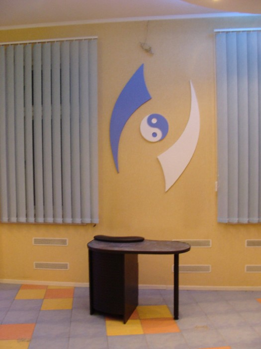 П Р О Д А Е Т С Я  помещение под офис 77 кв. метров, отдельный выход, улица Отак 642296