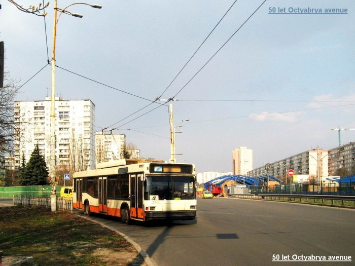 Киев, 50 лет Октября, Борщаговка. Койкоместо-раскладушка 1300 гр за месяц в комн 615777