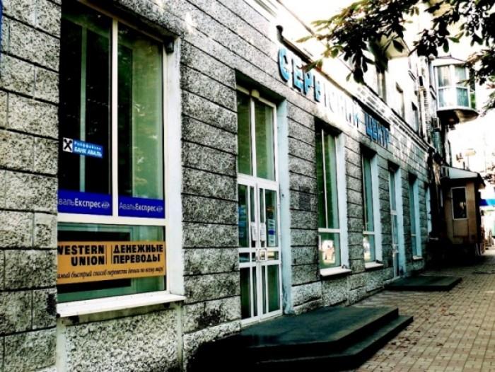 Площадь Героев ВОВ, Самый центр Луганска, Престижный район,  Проходное место. Мн 642410