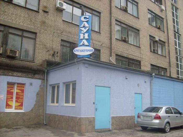 Действующую сауну, расположенную в центе города Запорожья, в Жовтневом районе. Т 642417