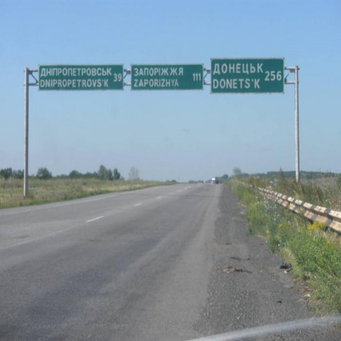Продам фасадный земельный  участок вдоль трассы  Харьков-Симферополь (Днепропетр 631295