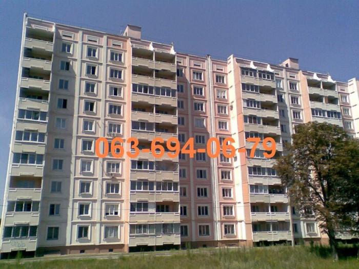 Продам 1 к.кв-ру с ремонтом под обоина Павловом Поле в новом доме который сдан и 615980
