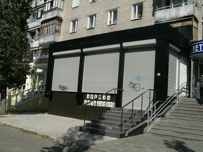 Сдам в аренду помещение по центральной ул. г. Северодонецка, под офис, магазин,  642449