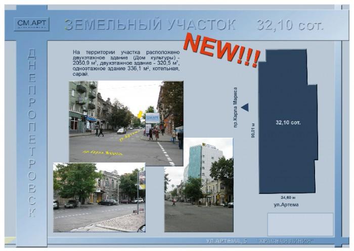 Предлагается к продаже  земельный участок под многоэтажную комплексную застройку 631336