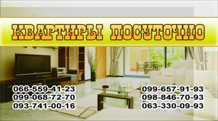 аренда офиса 642545