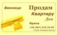 Продам 2-х этажн. Дом на  Бл. Замостье (ул. Стеценко)   120_х_25.     Дом 8-летн 615664