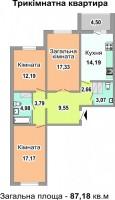 Продам 2, 3-х комнатные квартиры Урловская 6 (позняки 2 пл.6), Киевгорстрой,сдач 616098