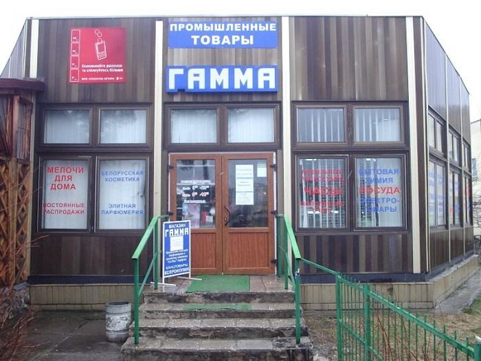 Магазин в Славутиче. Общая площадь – 120 кв.м., торговая - 98 кв.м. Под магазин, 642621