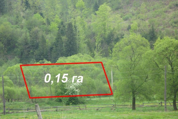 Земельный участок в Карпатах. Направление горнолыжных курортов Славское – Волося 631402