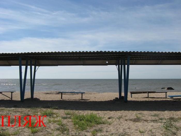 Продается приватизированная база отдыха (1,84 га) на Азовском побережье в Ялте п 642631