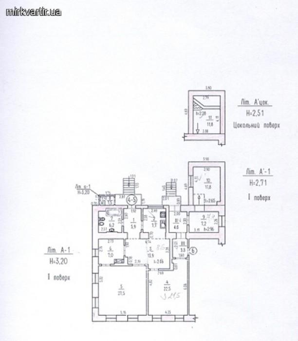 Большая, уютная,теплая квартира прекрасной планировки с холом и камином,высота с 616635