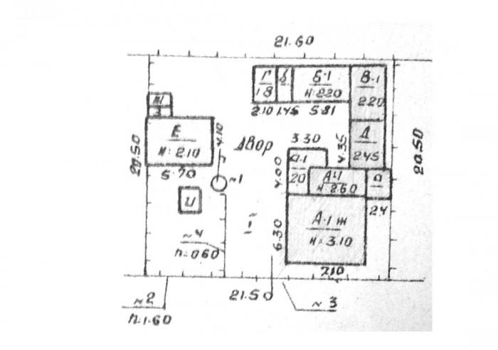 Продажа дома в районе Индустриального ЗАГСа. Площадь 57 м2, шлакобетонный, облож 622895