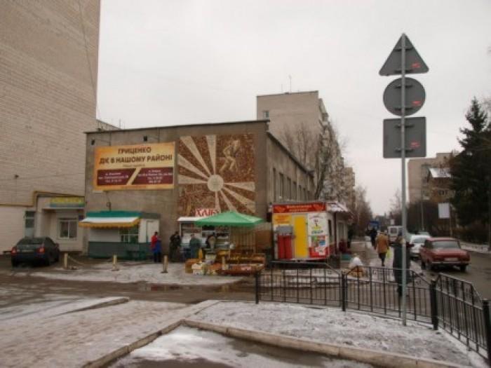 Cдам в аренду помещение в Боярке (центр)В центре Боярки, ул. Молодежная 76 (возл 642761