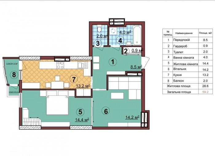 Продаю 2х ком квартиру в элитном жилом комплексе с отличной инфраструктурой. СТР 617004