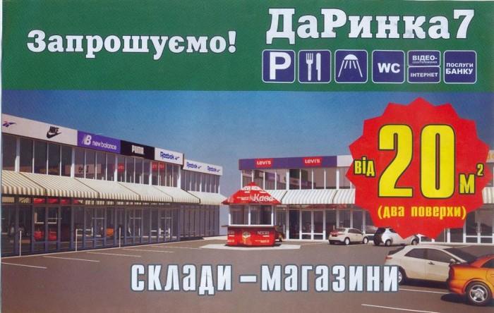 Продам действующий бизнес.туалет по ул. Геологов54 метра общая квадратураДоход в 642795