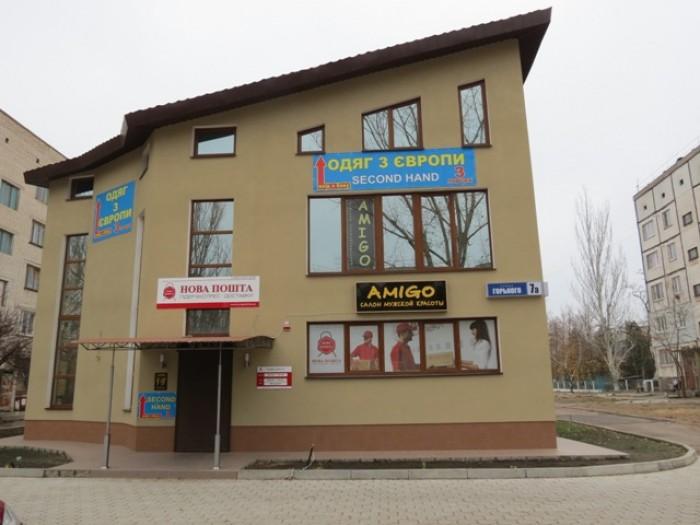 Продается 3-ёх этажный  магазин-салон в г. Новая Каховка общий площадью 503 кв2. 642883