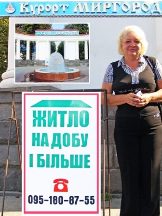 Предлагаем жилье в Миргороде посуточно со всеми удобствами. Комфортабельные 1,2, 617346