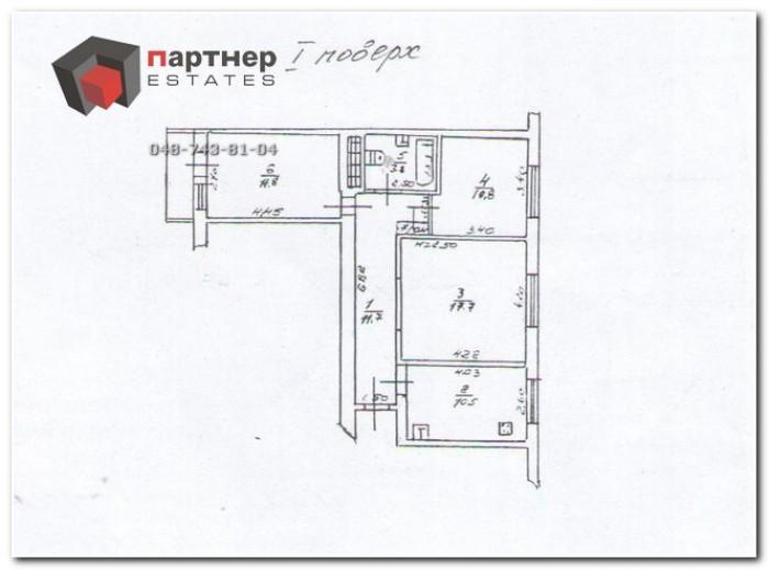 В этой квартире - всё будет ХА-РА-ШО! бельэтаж 10-ти этажного дома, а это значит 617661