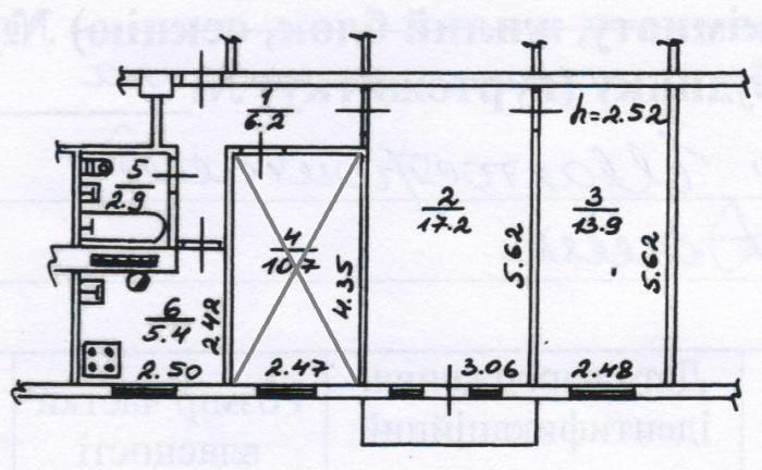 Две комнаты в трёшке, не угловая, балкон застеклён, газовая колонка и трубы отоп 617714