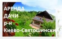 Житомирское направление, 25 км. от Киева, с.Бузова, 50 кв.м., участок 10 соток,  622852