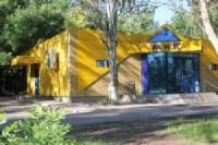 Здание магазина находится на центральной улице города Горловка. В месте хорошей  642806