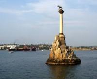 Лучший отдых в Крыму – отдых в марте в Севастополе! Лучший отдых в Севастополе – 617216