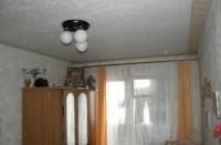 Продается 5-комнатная квартира в хорошем состоянии. Квартира светлая, аккуратная 617235
