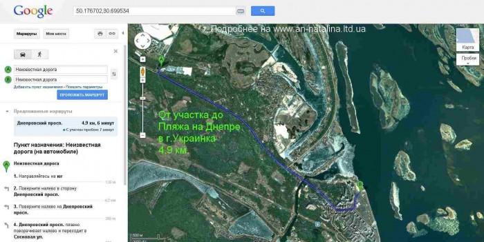 Продам участок под строительство 1Га Киевская обл Обуховский р-н с.Плютыв 2 км.  631624