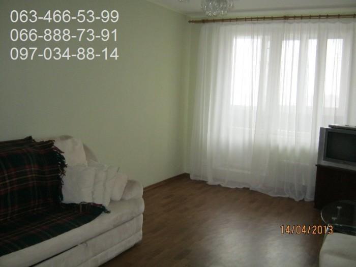 Продается 3-х ком. квартира возле метро на Алексеевке, Л.Свободы, лесная сторона 617979