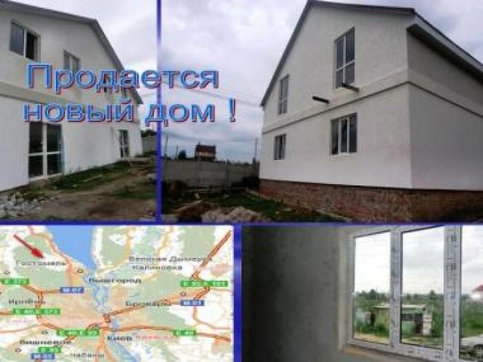 140 кв.м жилья за 79000 у.е. Пригород Киева. Продам новый дуплекс. Каждая полови 623349